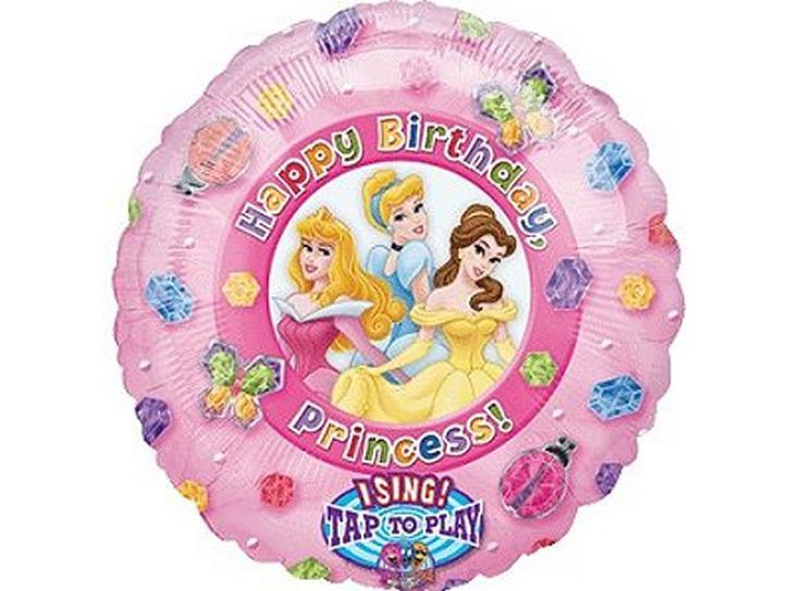 Folienballon Disney Princess Sing a tune