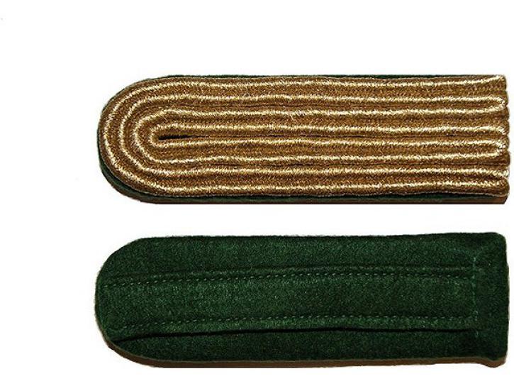 Schulterstücke grün/gold 4 Streifen