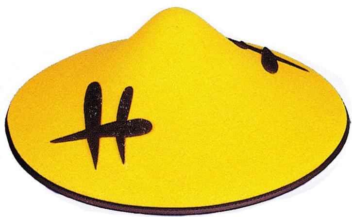 Chinesenhut gelb